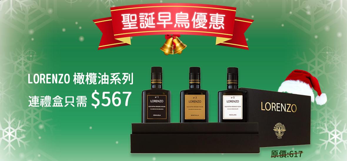 lorenzo-olive-oil-gift-pack-of-three.html