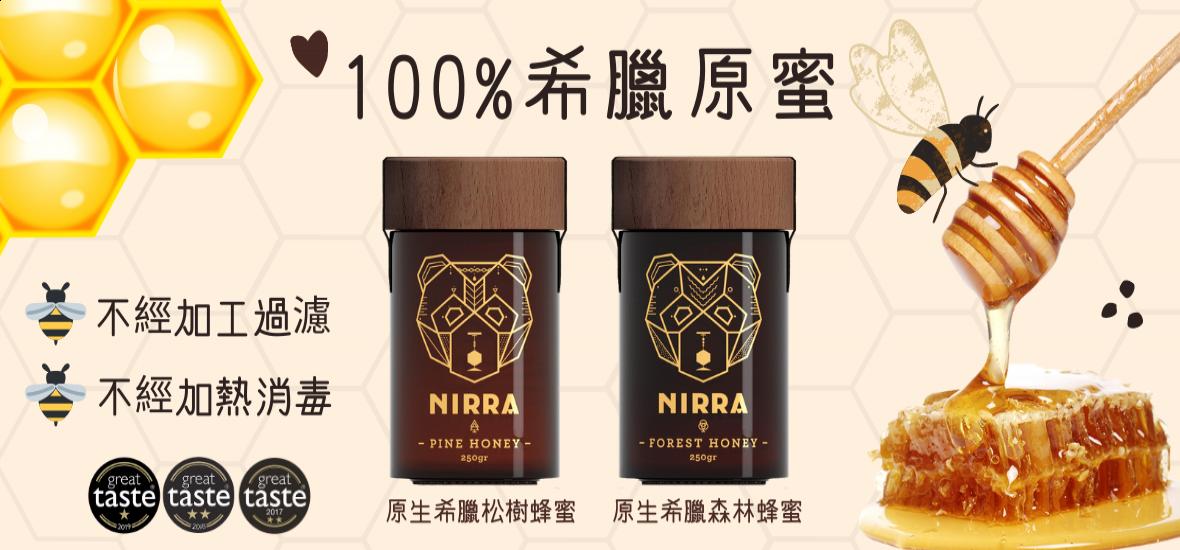 nirra-raw-forest-honey-250g.html