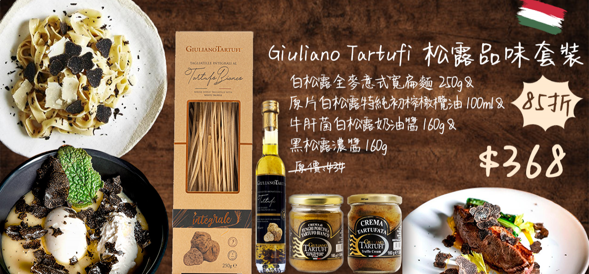 giuliano-tartufi-truffle-set.html